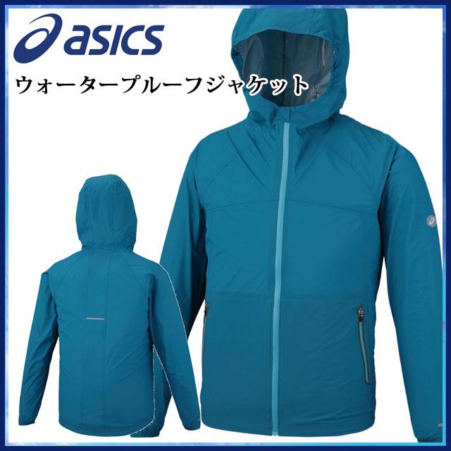 アシックス アウター ウォータープルーフジャケット 154233 asics フードパーカー 防水性・防風性・透湿性 ランニング ウォーキング