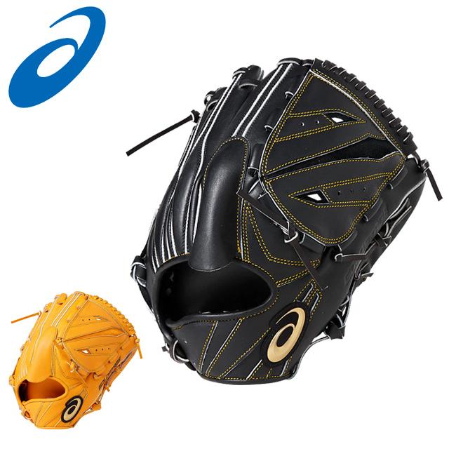 アシックス 野球 硬式グローブ スピードアクセルタイプD 投手 ピッチャー用 グラブ 3121A126 asics