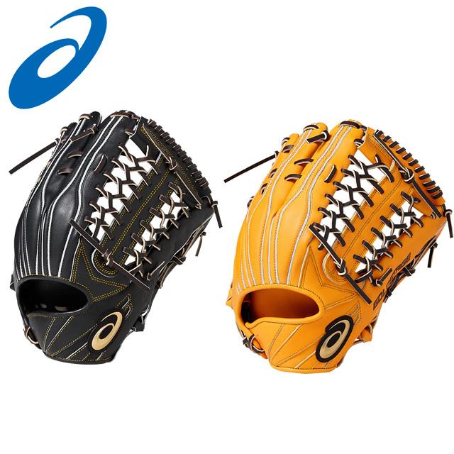 アシックス 野球 硬式グローブ スピードアクセルタイプD 外野手用グラブ 3121A127 asics