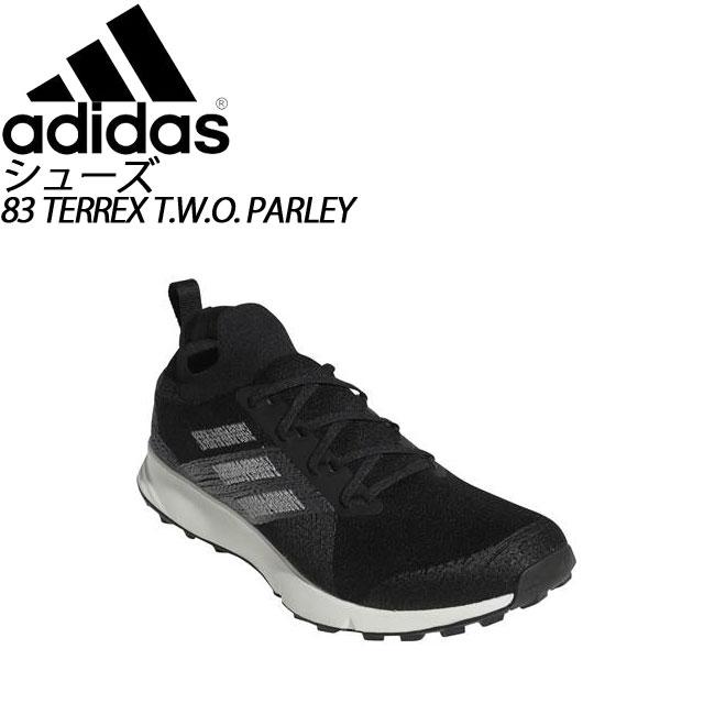 アディダス アウトドア シューズ 83 TERREX T.W.O. PARLEY adidas AC7859 長距離 トレイルラン メンズ