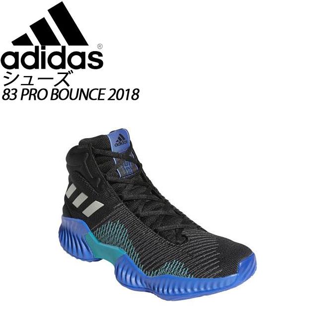 アディダス バスケットボール シューズ 83 PRO BOUNCE 2018 adidas AH2657 万能モデル メンズ