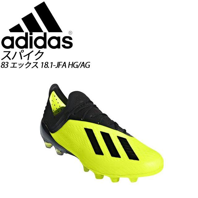 アディダス サッカー スパイク 83 エックス 18.1-JFA HG/AG adidas AP9938 スピード メンズ