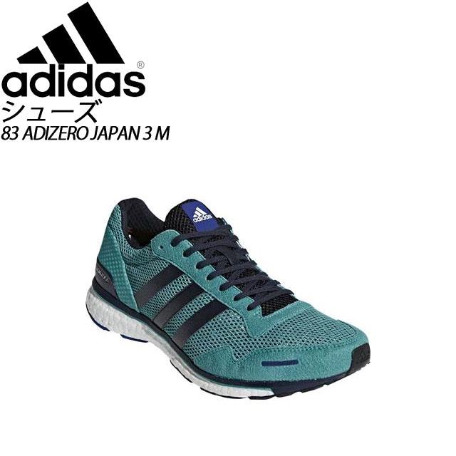 アディダス 陸上 ランニング シューズ 83 ADIZERO JAPAN 3 M adidasAQ0190 スピード メンズ
