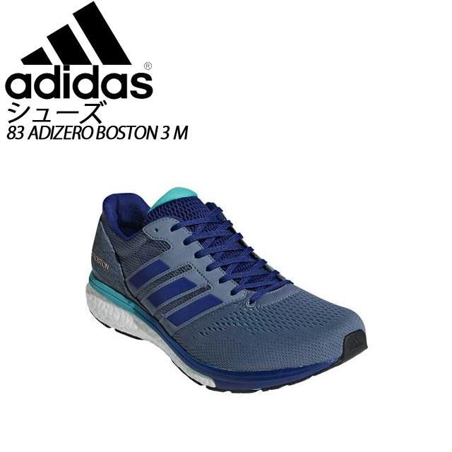 アディダス 陸上 ランニング シューズ 83 ADIZERO BOSTON 3 M adidas BB6535 ジョギング メンズ