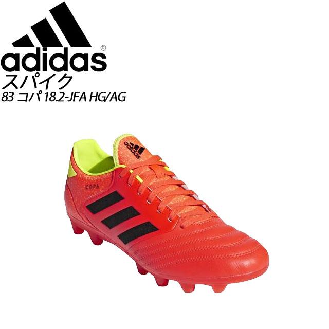 アディダス サッカー スパイク 83 コパ 18.2-JFA HG/AG adidas BB6900 極上の素足感覚 メンズ