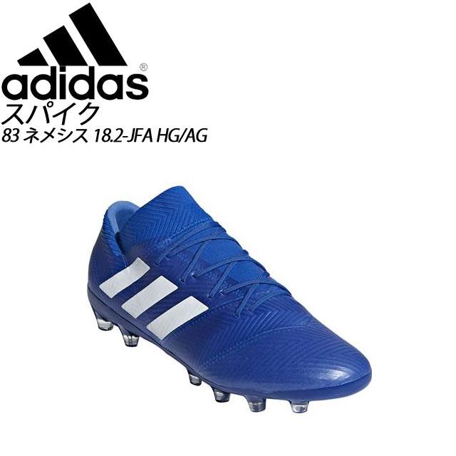 アディダス サッカー スパイク 83 ネメシス 18.2-JFA HG/AG adidas BB6982 アジリティー メンズ