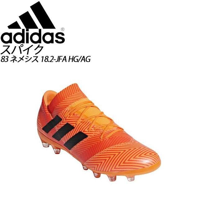 アディダス サッカー スパイク 83 ネメシス 18.2-JFA HG/AG adidas BB6983 アジリティー メンズ