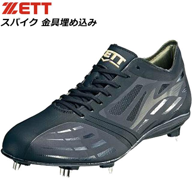 ゼット 野球 ソフトボール バット スパイク 金具埋め込み カナグスパイク ネオステイタス ZETT BSR2886 ベースボール 大人用