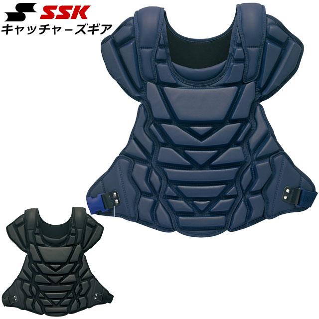 エスエスケイ 野球 キャッチャ-ズギア 野硬式用プロテクター SSK CKP1700 捕手 プロテクター