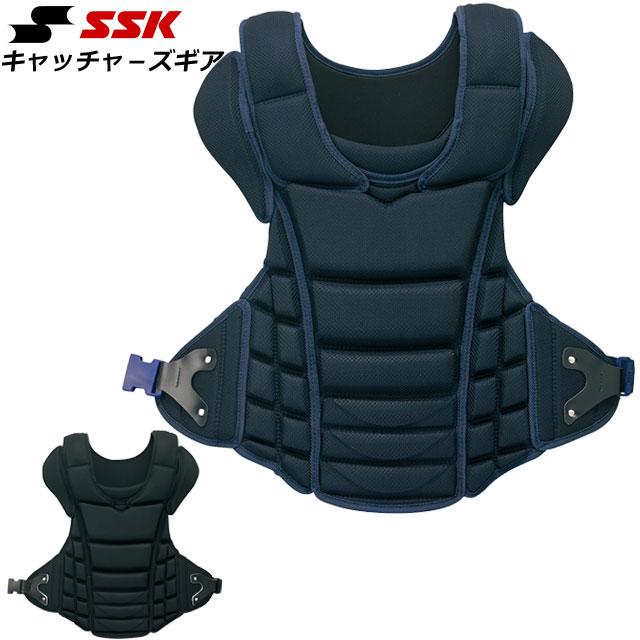 エスエスケイ 野球 キャッチャ-ズギア 硬式用プロテクター SSK CKP1900 捕手 プロテクター
