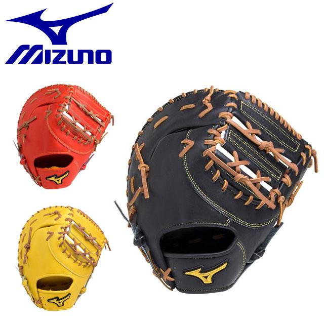 ミズノ ファーストミット 一塁手用 新井型 硬式用【ミズノプロ】スピードドライブテクノロジー グローブ 1AJFH182 MIZUNO 野球