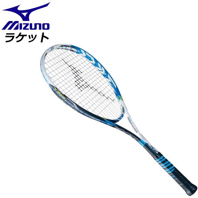 ミズノ ジスト T-05 ラケット 63JTN635 MIZUNO ソフト テニス 軽量モデル ネットプレーヤーモデル