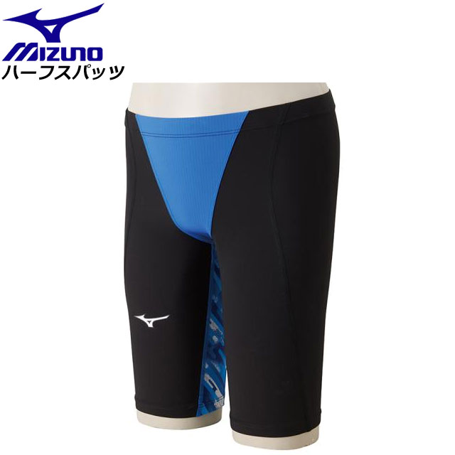ミズノ 水泳 メンズ MX-SONIC02 ハーフスパッツ 水着 N2MB8012 MIZUNO スイム・競泳水着 速さ 動きやすさ