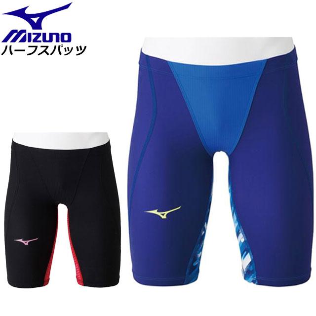 ミズノ 水泳 メンズ MX-SONIC G3 ハーフスパッツ 水着 N2MB8512 MIZUNO スイム・競泳水着 ハイグレードモデル