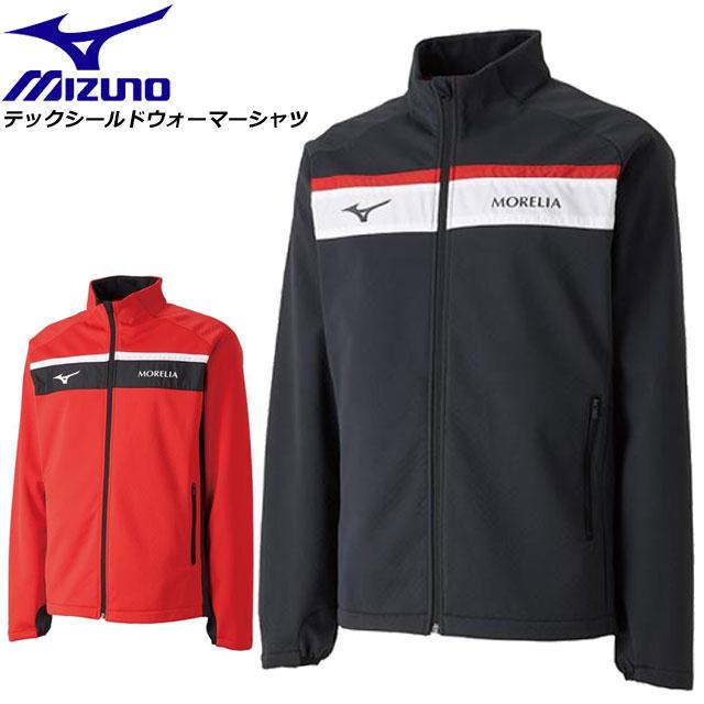 ミズノ フットボール サッカー ウエア モレリア テックシールドウォーマーシャツ MIZUNO P2ME8505 ウォーマースーツ 男女兼用