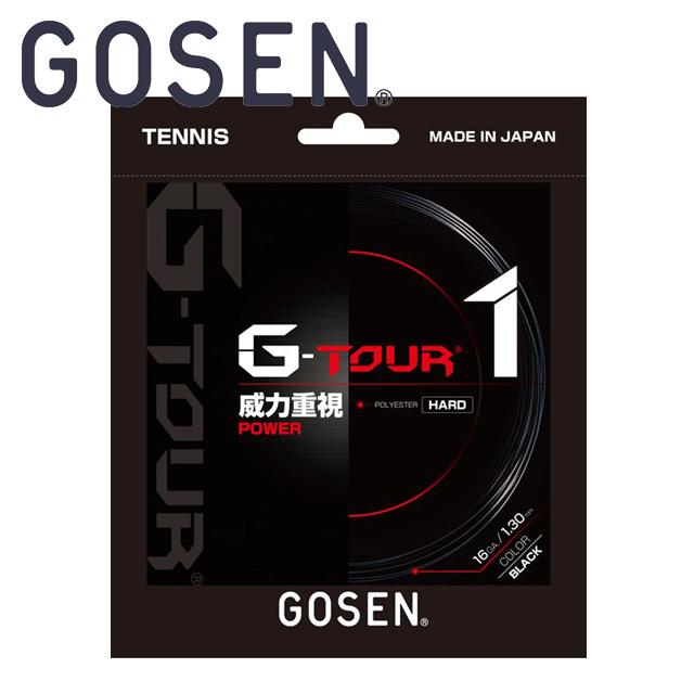 ゴーセン GOSEN テニス ガット G-TOUR1 TSGT112