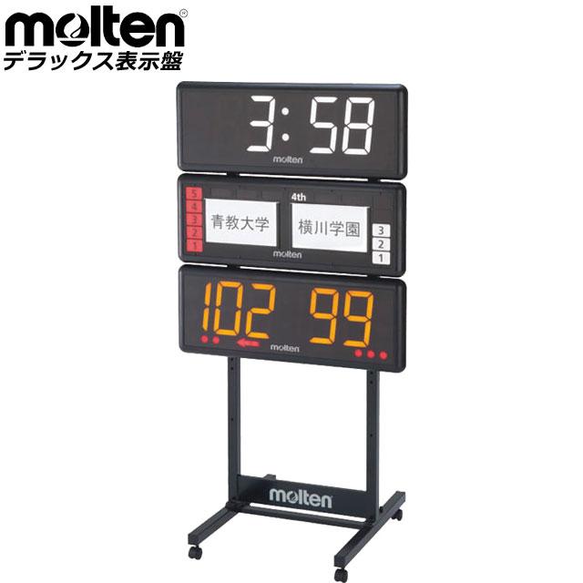 モルテン 設備備品 デラックス表示盤 molten UX0120D