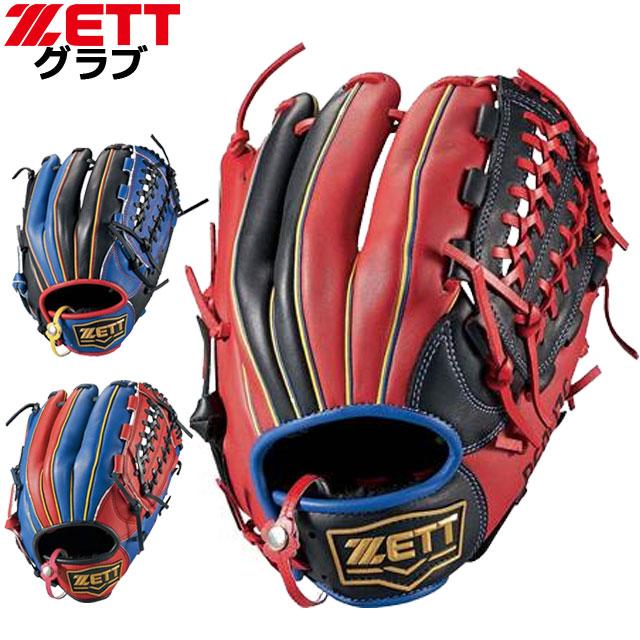 ゼット 野球 ソフトボール グラブ ソフト ソフトグラブ ZETT BSGB52820 天然皮革製(表)ステアレザー(平裏)デーステア グローブ 大人用グラブ