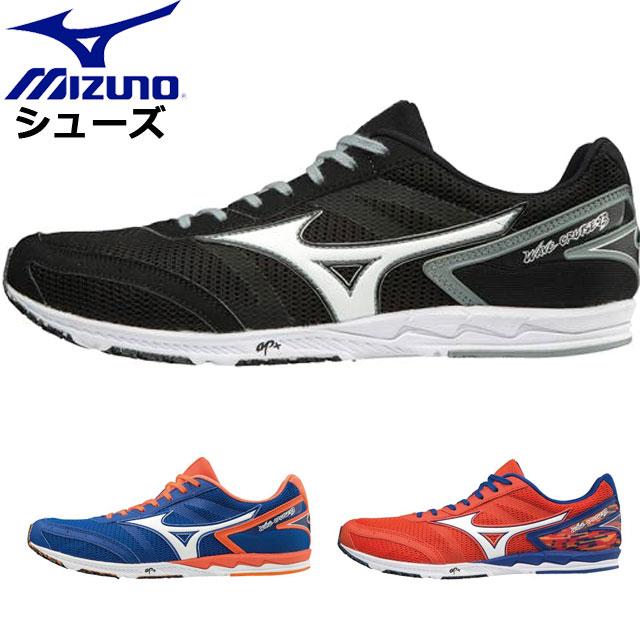 ミズノ 陸上競技 ウエーブクルーズ 13 MIZUNO U1GD1860 シューズ 靴 エキスパート 反発性 ユニセックス