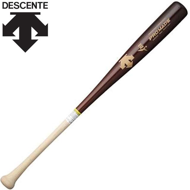 デサント 野球 バット 硬式木製 コウシキ モクセイバット DESCENT DBBNJG01 メイプル 木製バット 用具 小物ベースボール 一般用