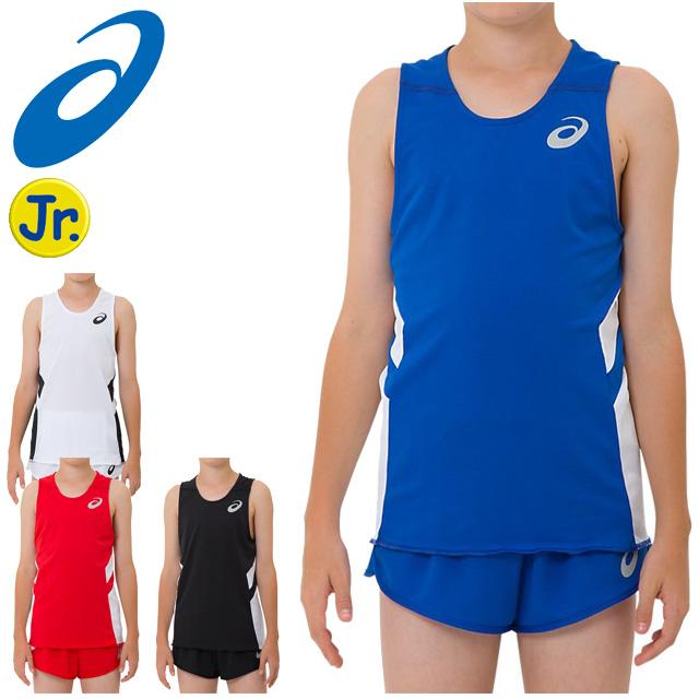 アシックス ランニングシャツ ジュニア 陸上 ランニング マラソン 通気性 チーム 2094A001 トレーニング asics