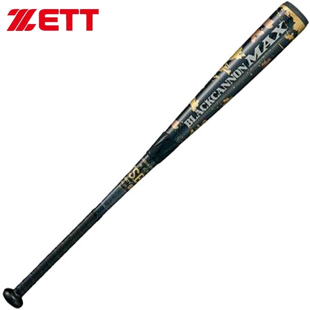 ゼット バット 一般 軟式カーボン ナンシキFRPバット ブラックキャノンMAX ハイブリッド構造 打撃部新三重管構造 新型キャップ採用 野球 ベースボール 野球用品 用具 小物 ZETT BCT35984