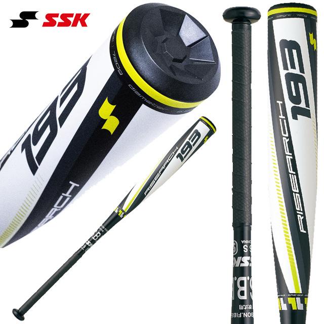 ☆エスエスケイ 一般軟式 バット ライズアーチ 野球 反発力 飛距離 トップバランス SBB4014 専用バットケー付き 送料無料 あす楽