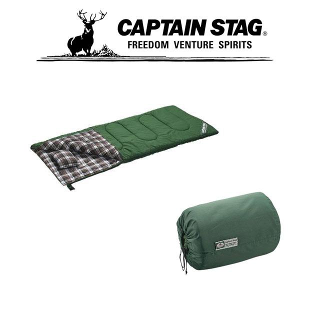キャプテンスタッグ アウトドア キャンプ グランデシュラフ1400 寝袋 ピロー付 M3471 CAPTAINSTAG
