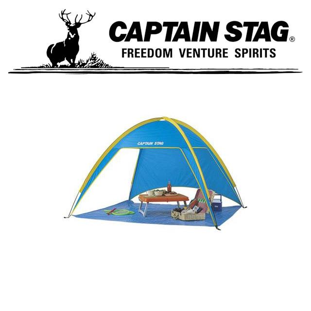 キャプテンスタッグ アウトドア キャンプ 海 プリズム ビ-チ テント キャリーバッグ付 日よけ M3122 CAPTAIN STAG