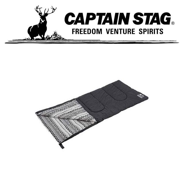 キャプテンスタッグ アウトドア キャンプ 寝袋 CSブラックラベル クッション シュラフ 封筒型 寝具 UB0028 CAPTAIN STAG