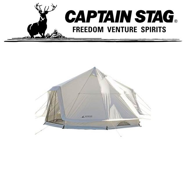 キャプテンスタッグ アウトドア キャンプ バーベキュー BBQ CSクラシックス ワンポール テント DXオクタゴン キャリーバッグ付 UA0047 CAPTAIN STAG