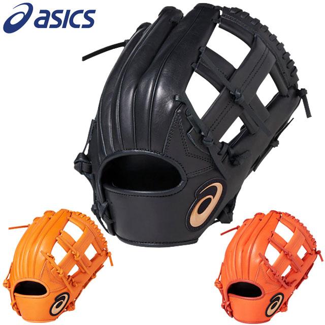 アシックス グラブ 少年用 グローブ ミット DIVE ダイブ 軟式用 グローブ オールポジション用 サイズ大 オールラウンド用 野球 ベースボール 野球用品 野球用具 アクセサリー LH RH asics 3124A046