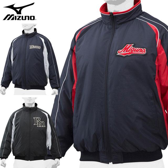 ミズノ 野球 アウター メンズ レディース グラウンドコート 12JE9G33 MIZUNO 内ポケット付 防寒 ジャケット トレーニングウエア ソフトボール