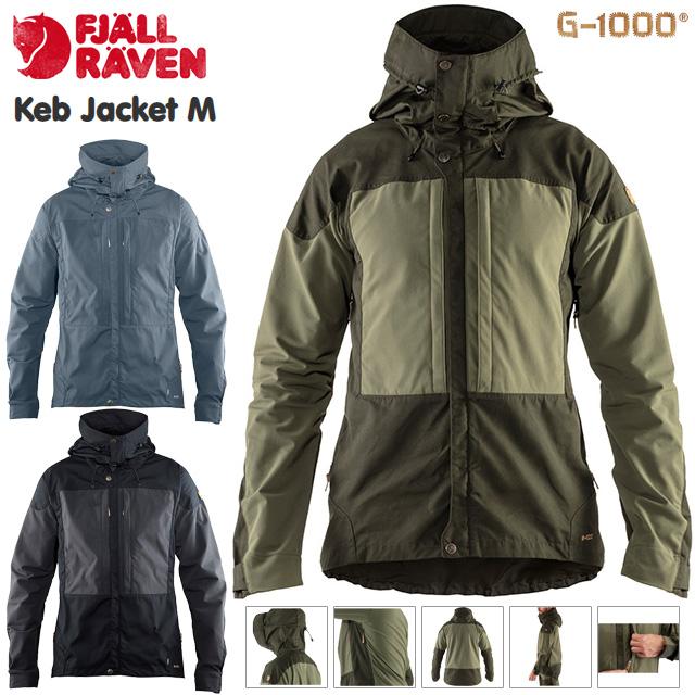 ☆フェールラーベン ジャケット アウター メンズ Keb Jacket M アウトドア カジュアル トレッキング ストレッチ フード付き FJALL RAVEN 87211 あす楽 即日出荷
