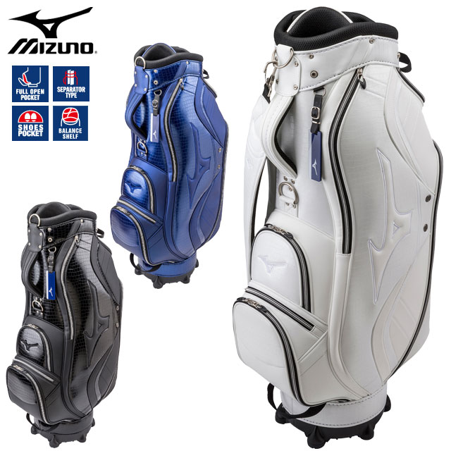 ミズノ ゴルフ バッグ メンズ LIGHT STYLE PR キャディバッグ 5LJC1921 MIZUNO 9.0型(73cm) 47インチ対応