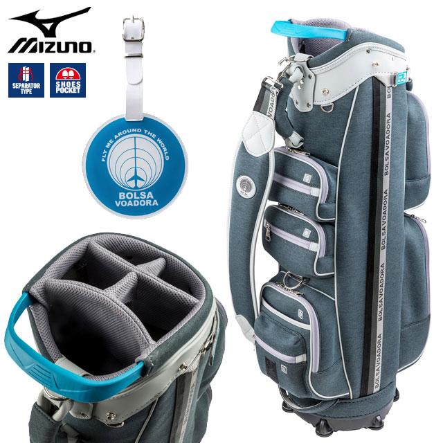 ミズノ ゴルフ キャディバッグ BOLSA Limited 5LJC1924 MIZUNO 9.5型(77cm) 47インチ ボルサ 優れた収納力・耐久性 バッグ