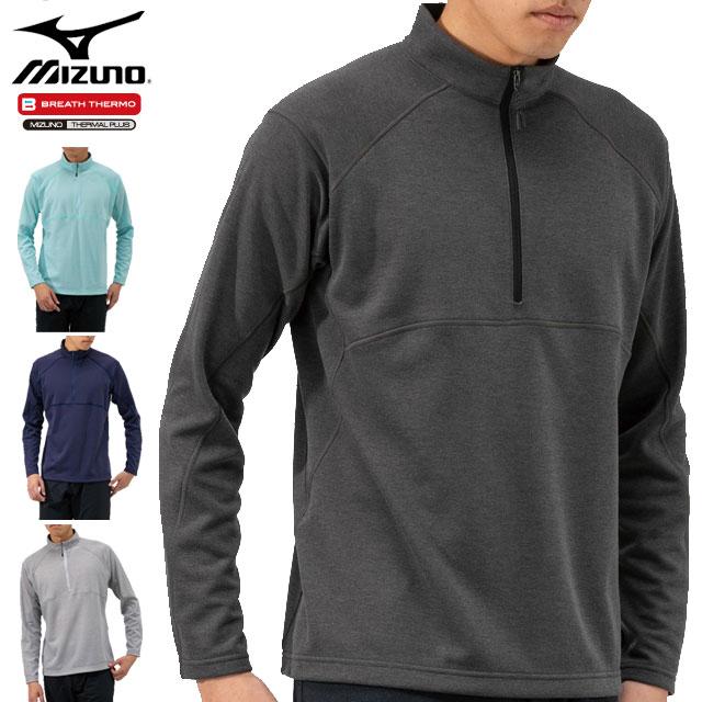 ミズノ 長袖シャツ メンズ ブレスサーモライト インナー ジップネックシャツ B2MA9566 MIZUNO 防寒 保温 フロントジップタイプ 衣服内をドライで温かな状態に