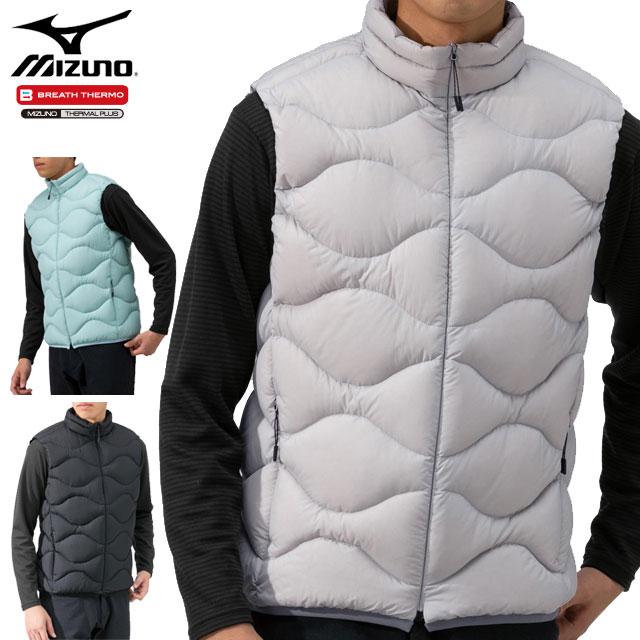 ミズノ 防寒 ベスト メンズ ブレスサーモ ライトウェイト ダウンベスト B2ME9567 MIZUNO 保温 収納袋付き 衣服内をドライで温かな状態に