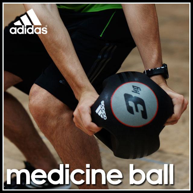 adidas フィットネス トレーニング 用品 ADBL10412 デュアルグリップ メディシンボール 【3kg】 筋トレ ジム