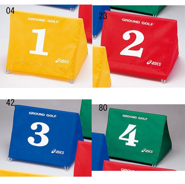アシックス asics グラウンドゴルフ GGG071 大型スタート表示板セット 同色8台組