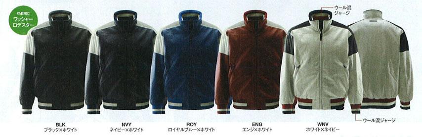DESCENTE デサント 野球 グランドコート 中綿 保温 質感 軽量 dr202 メンズ