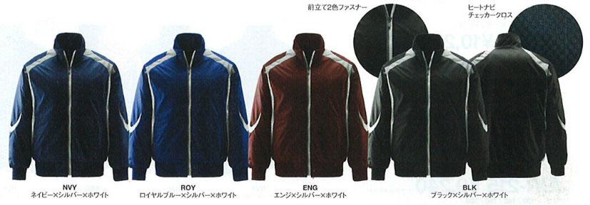DESCENTE デサント 野球 グランドコート プロモデル 中綿 蓄熱 保温 dr217 メンズ