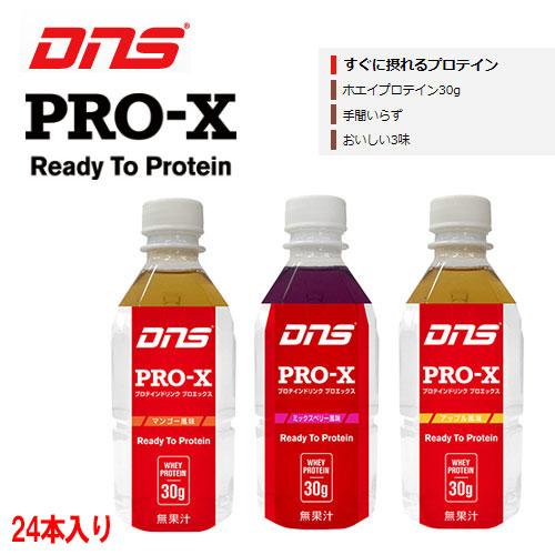 DNS ディーエヌエス Pro-X プロテインドリンク プロエックス 350ml×24本入り