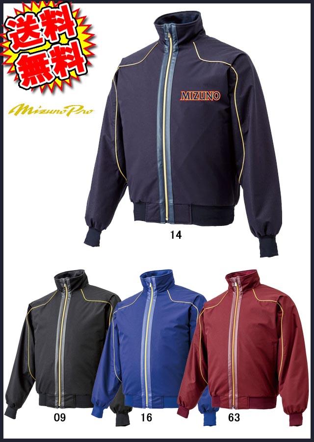 MIZUNO ミズノ 野球 ウエア 12JE4G01 グラウンドコート ミズノプロ グラコン ジップアップ 防寒 ブレスサーモ 内ポケット付き