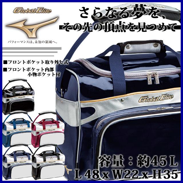 MIZUNO ミズノ 野球 ベースボール バッグ・ケース 1FJD5012 グローバルエリート セカンドバッグ フロントポケット取り外し式