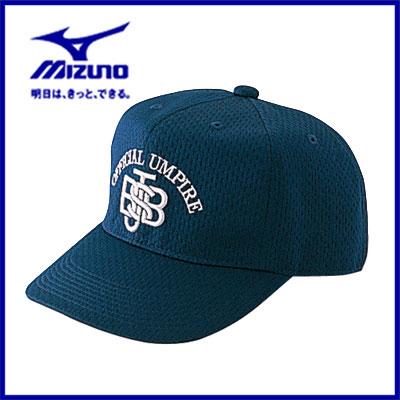 蔵 初回限定 3 980円 税込 以上で 送料無料 MIZUNO 軟式審判員用キャップ ミズノ アンパイア 野球 52BA825 帽子