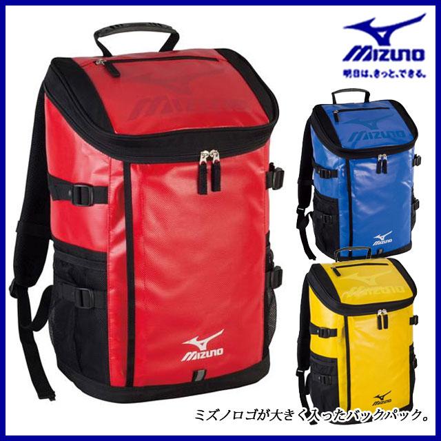 Mizuno Ym Sport Bags 33jd5031 Backpack Rucksack Athletics Football Baseball Basketball Volleyball Club