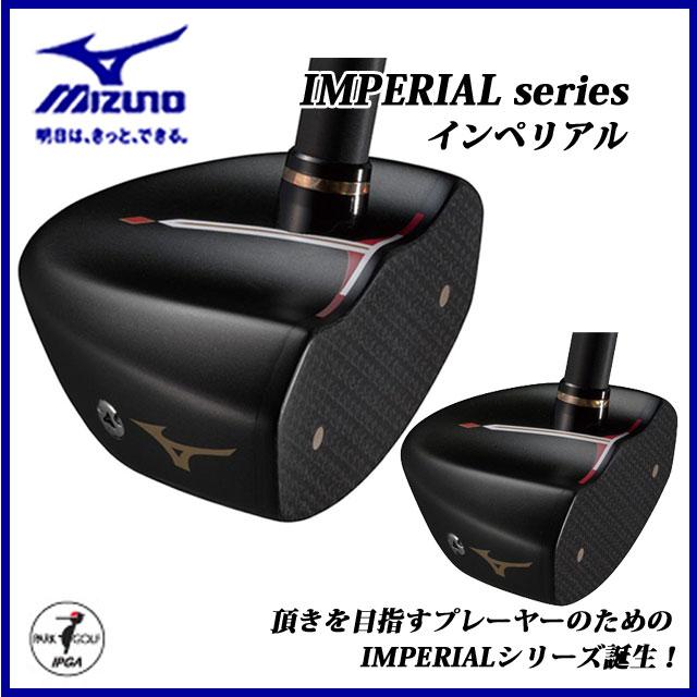 MIZUNO ミズノ パークゴルフ クラブ C3JLP50259 IMPERIAL インペリアル メンズ smtb-F