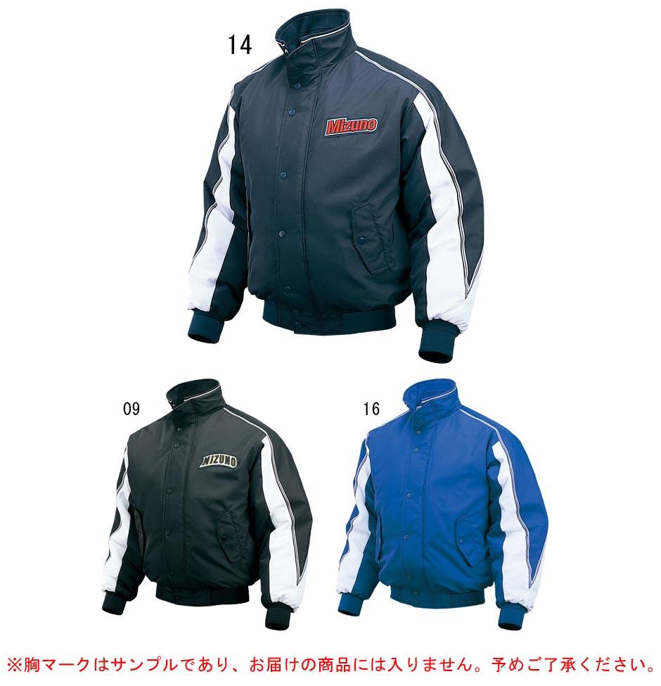 MIZUNO ミズノ 野球 ウエア 52WM332 グラウンドコート 保湿性 グラコン