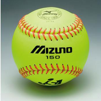 MIZUNO (ミズノ) 革ソフトボール試合球 ミズノ 150 12個入り 2OS15000